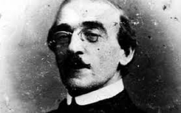 Foto ACORD DE COOPERARE - Alexandru Macedonski – 165 de ani de la nașterea scriitorului