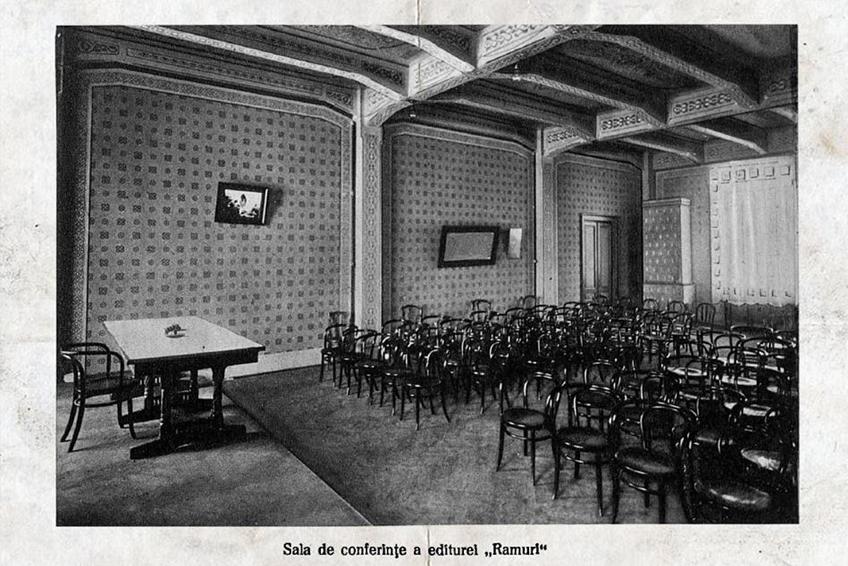 Sala de conferinte a Revistei Ramuri